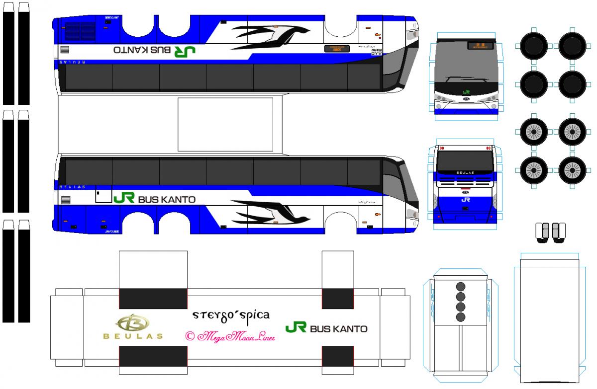Beulas spica 14m japan jr bus kanto 2012 png