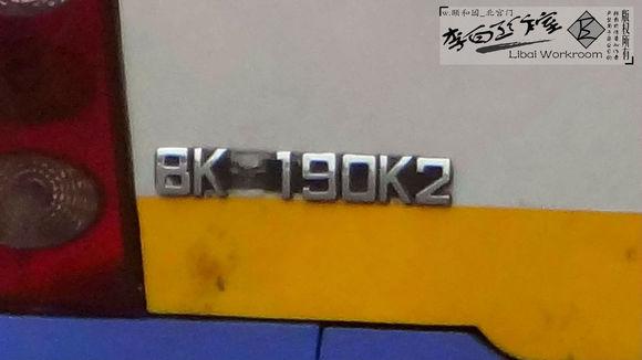 a6dbcfbf6c81800a8446299db13533fa838b4701.jpg