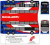 Alexander-Dennis Enviro 500 (new updated RHD) (Rapid Penang).png