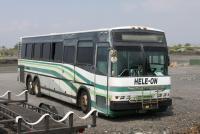 Hele-On Hilo 203 - 13APR12.jpg