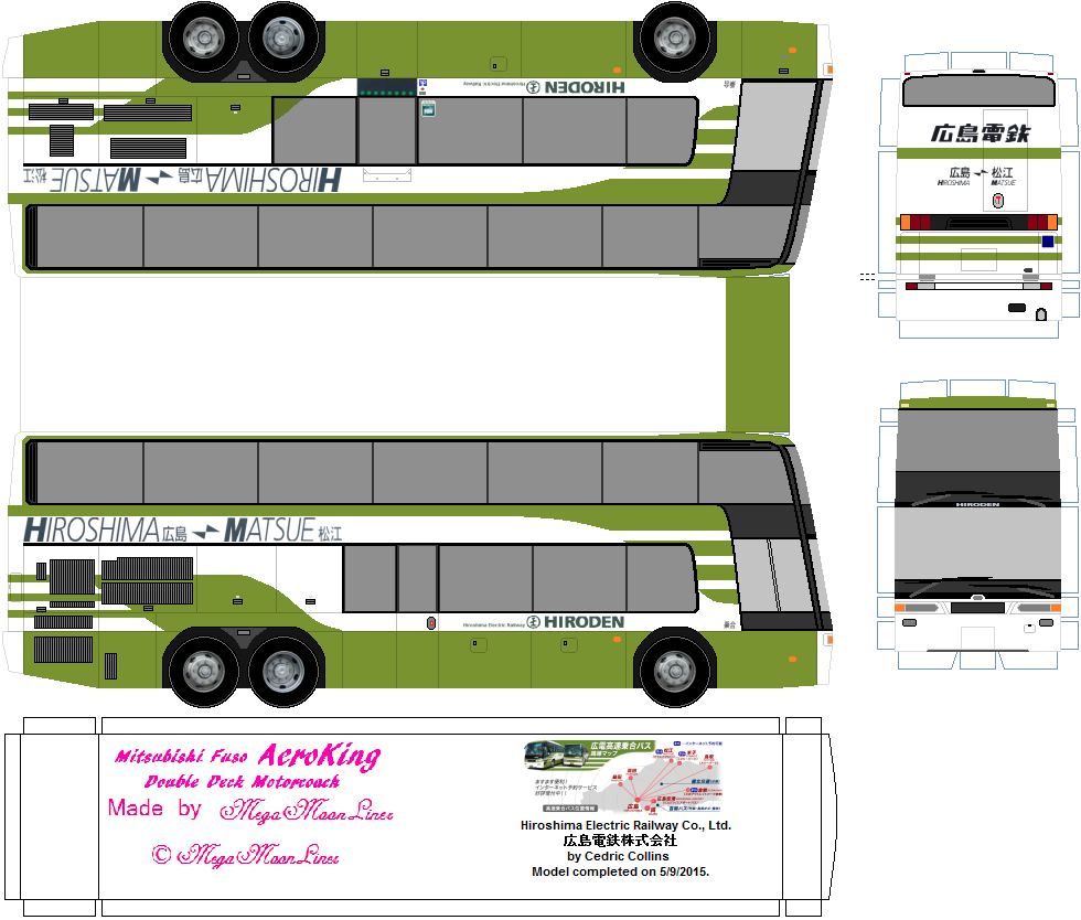 Paperbus Thread - Page 257 - Transit Lounge - Canadian ...