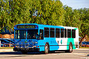 City of Santa Clarita Transit 151-a.jpg