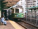 Massachusetts Bay Transportation Authority 3686-a.jpg