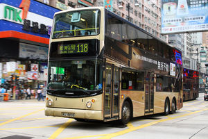 Kowloon Motor Bus ATR305-a.jpg